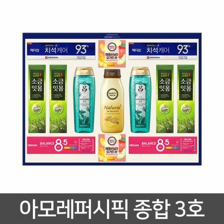 명절선물세트 아모레퍼시픽 종합3호