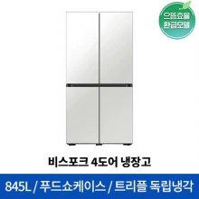 비스포크 4도어 냉장고 RF85R96A135 [845L] [RF85R96A1AP]