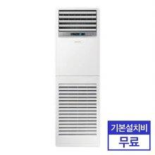 중대형 스탠드 인버터 냉난방기 AP083RAPDBH1S (75.5㎡) [전국기본설치무료]