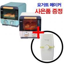 [사은품증정]미니오븐토스터기 DR-10000(블러쉬그린)+요거트메이커