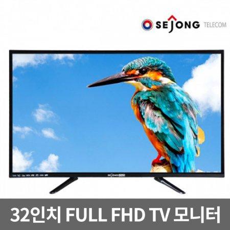 [SEJONG CCTV] 세종3200FHD 32
