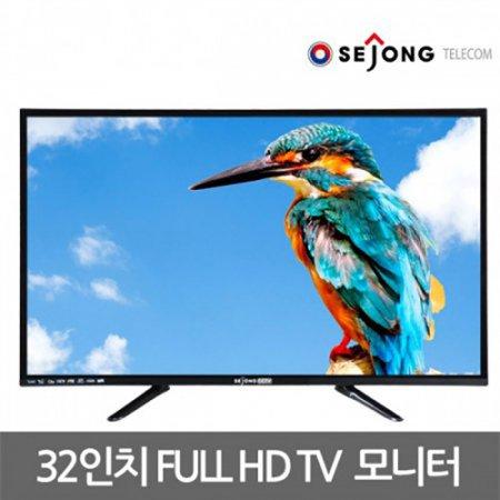 [SEJONG CCTV] 세종3200HD 32
