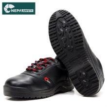 NEPA-401 네파 안전화-245mm