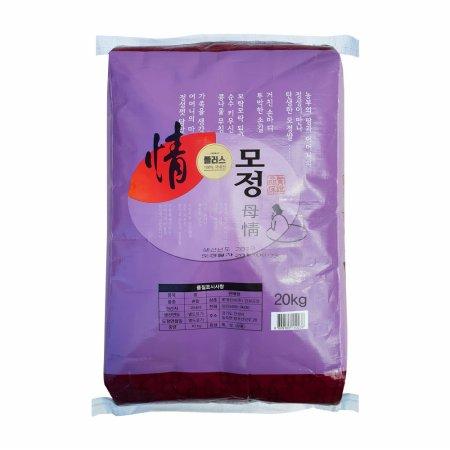 [19년산 햅쌀] 올해 첫 햅쌀 / 창녕 모정쌀 20kg / 무료배송