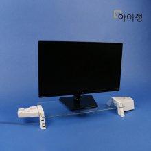스마트독브릿지 USB 모니터받침대 S324 투명유리/화이트