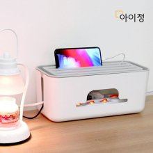 [무료배송쿠폰] 멀티탭정리함 콘센트 전선정리박스(그레이)