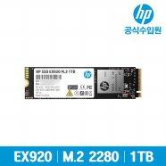 [비밀쿠폰 10%] EX920 M.2 SSD 1TB 국내정품 3D NAND TLC/NVMe