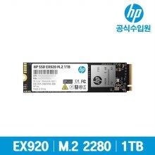 EX920 M.2 SSD 1TB 국내정품 3D NAND TLC/NVMe