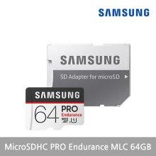 신형 공식정품 마이크로SD PRO Endurance MLC 64GB