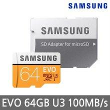 신형 공식정품 마이크로SD EVO 64GB