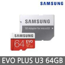 신형 공식정품 마이크로SD EVO PLUS 64GB