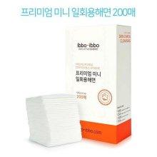 피부관리제품 거즈 200매_3D4ED6
