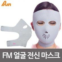 아나렉스 FM 얼굴 전신 마스크 얼굴관리 라인 복면_4443DD