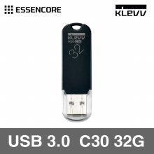 클레브 USB 3.0 메모리 [ 32GB ]
