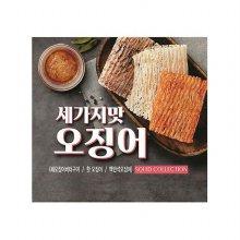[정화] 세가지맛 오징어