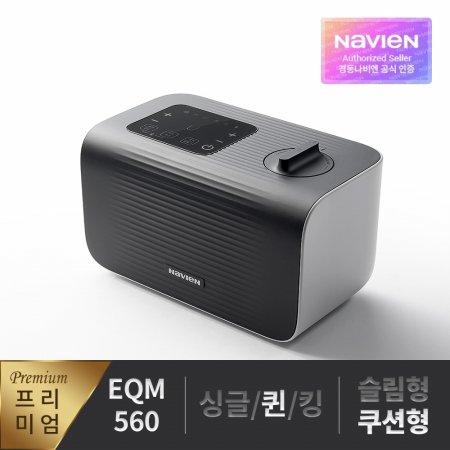 더 케어 온수매트 프리미엄 쿠션 (퀸) EQM560-QH