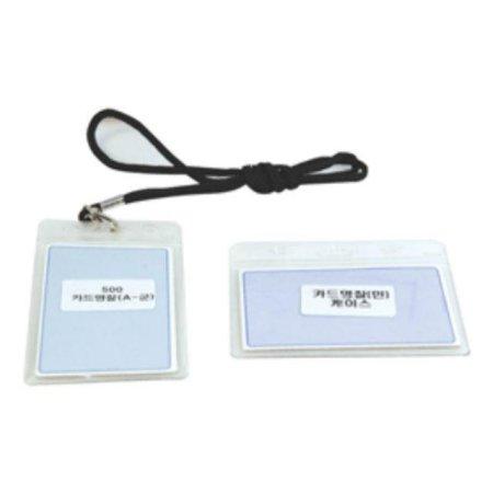 (묶음상품)카드명찰(가로/87x57/동인)x228개_380C4E