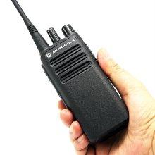 모토로라 디지털 무전기 XIR C1200