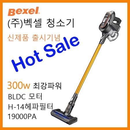 무선청소기 BHV-3001SW