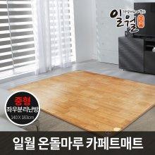 2019년형 일월 온돌마루 카페트매트 중형/140x183cm 전기장판 전기매트 일월매트 거실매트