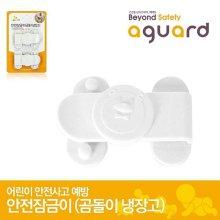 안전잠금이(곰돌이냉장고) 보호장치_080240