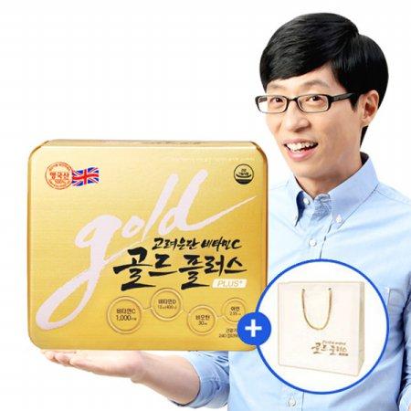유재석비타민 골드플러스 240정 비타민C + 쇼핑백