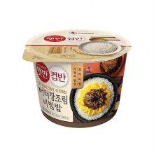 [CJ] 햇반컵반 버터장조림비빔밥 216g