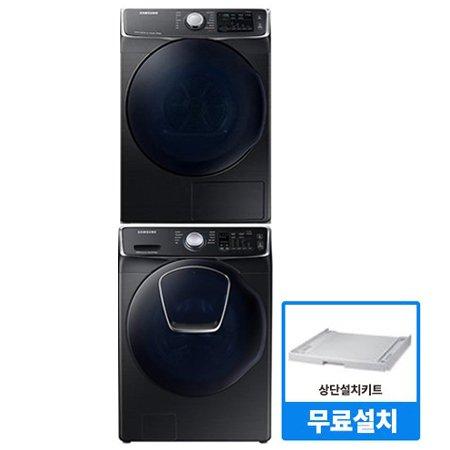 [세탁기+건조기 패키지] 삼성 23kg 세탁기 + 삼성 16kg 건조기 패키지
