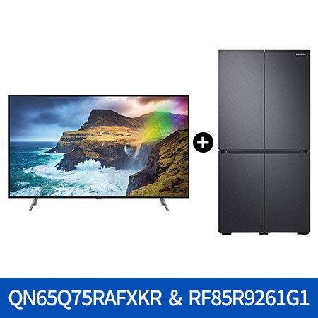 163cm QLED QN65Q75RAFXKR & 비스포크 4도어 냉장고 RF85R9261G1 [868L]