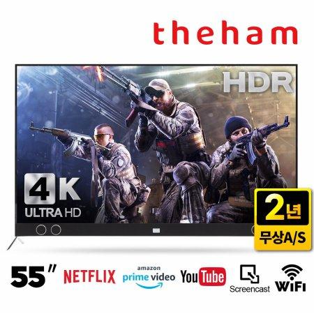 138.8cm UHD 사운드바 스마트 TV / N553UHD_VA [벽걸이형 설치 / 상하좌우형 브라켓 자재 포함]