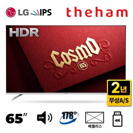 하이마트 설치! 164cm UHD TV / C651UHD IPS_HDR [벽걸이형 설치 / 상하좌우형 브라켓 자재 포함]