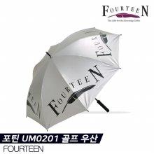 [성화스포츠 정품] 포틴 UM0201 우산[1COLORS][남녀공용]
