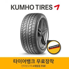 금호 엑스타4X 2 KU22 245/45R17 2454517 타이어뱅크 무료장착