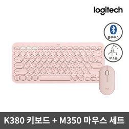 K380 블루투스 키보드 [ 핑크 ] + Pebble M350 무소음 마우스 [ 핑크 ] 세트