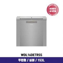 [NEW] 김치냉장고 WDL16DETRSS (153L / 실버)