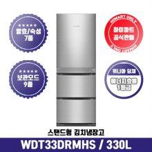 스탠드형 김치냉장고 WDT33DRMHS (330L) 딤채/1등급
