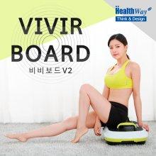 비비보드 진동운동기 V2 EM2100