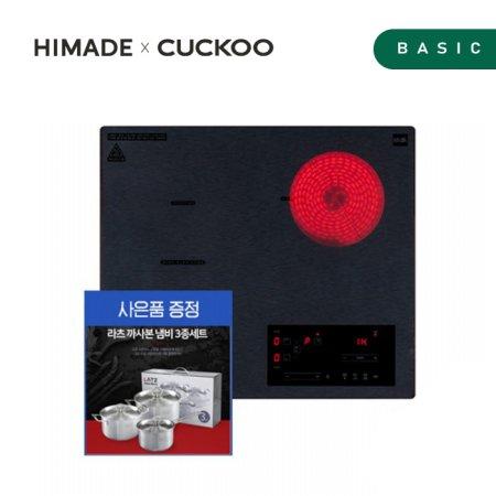 하이브리드 3구 CIHR-DL306HFB (150mm, 인덕션2구+하이라이트1구, 와이드 플렉스존, 명품 세라믹 글라스)