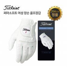 [타이틀리스트] 19 PERMA SOFT 퍼마소프트 여성용 양손 골프장갑 6595E