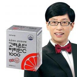 [고려은단] 비타민C1000 120정 (4개월분)
