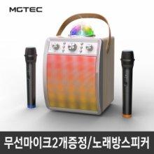 락클래식 디스코 노래방 블루투스 스피커 무선마이크2개