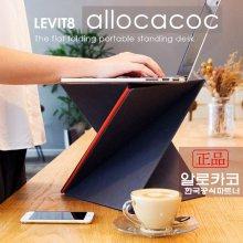 LEVIT8 S사이즈 노트북 거치대 받침대_2D7ECD