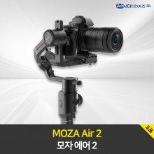 [공식수입처] 굳센 모자 에어2 미러리스 짐벌 MOZA Air2