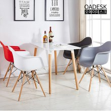 빈스체어 인테리어체어 식탁 홈바 바텐 카페 의자
