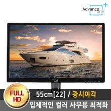 [쿠폰 5%할인] NFD215GLED FULL HD 광시야각 75Hz 모니터