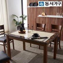 조이클래식 4인 대리석 원목식탁+의자4
