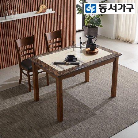 조이클래식 4인 대리석 원목식탁+의자2
