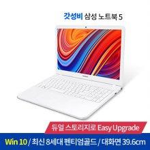 [온라인개학용으로 딱!] 정품 WIN10 설치상품 깔끔한 노트북5 NT550EBE-K24W