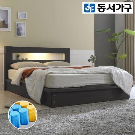[BEST 상품특집] 필링 LED 평상형 통판 퀸침대+7존독립