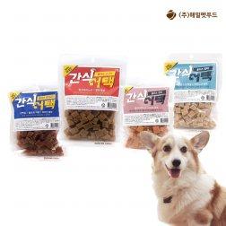 [반값특가][무료배송][사은품증정] 간식어택 애견간식 강아지간식